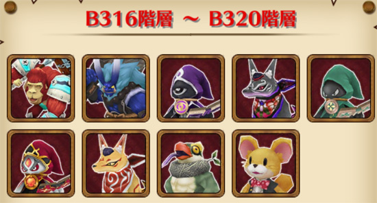 /theme/famitsu/shironeko/img/mugen/B316-320
