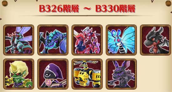 /theme/famitsu/shironeko/img/mugen/B326-330.jpg