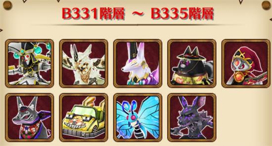 /theme/famitsu/shironeko/img/mugen/B331-335.jpg