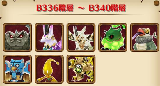 /theme/famitsu/shironeko/img/mugen/B336-340.jpg