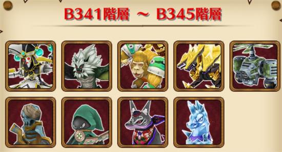 /theme/famitsu/shironeko/img/mugen/B341-345.jpg