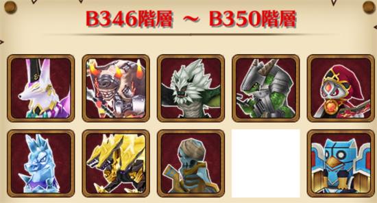 /theme/famitsu/shironeko/img/mugen/B346-350.jpg