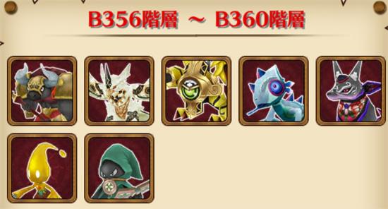 /theme/famitsu/shironeko/img/mugen/B356-360