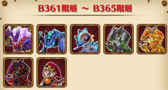 /theme/famitsu/shironeko/img/mugen/B361-365.jpg