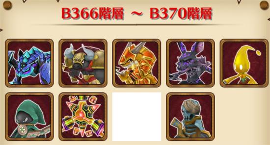 /theme/famitsu/shironeko/img/mugen/B366-370.jpg