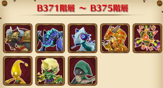 /theme/famitsu/shironeko/img/mugen/B371-375.jpg