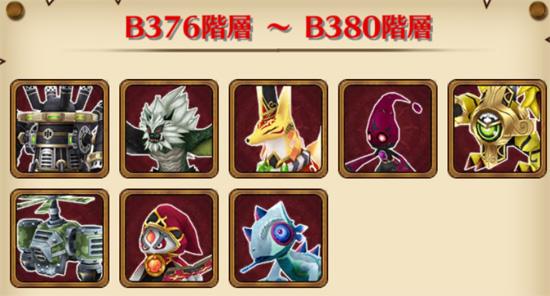 /theme/famitsu/shironeko/img/mugen/B376-380