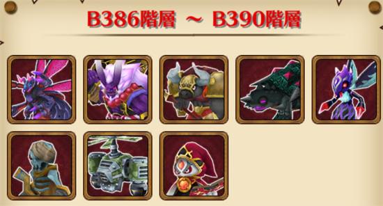/theme/famitsu/shironeko/img/mugen/B386-390.jpg