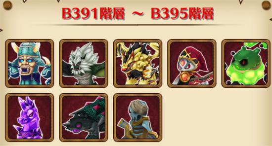 /theme/famitsu/shironeko/img/mugen/B391-395.jpg