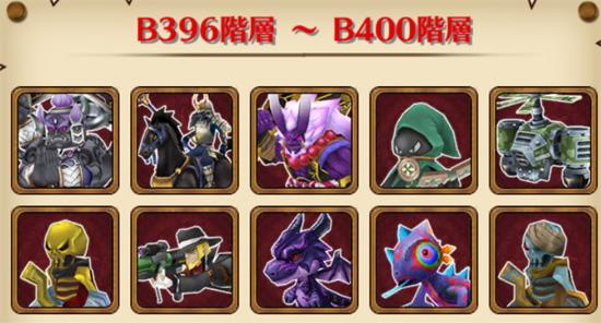/theme/famitsu/shironeko/img/mugen/B396-400.jpg
