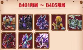 /theme/famitsu/shironeko/img/mugen/B401-405