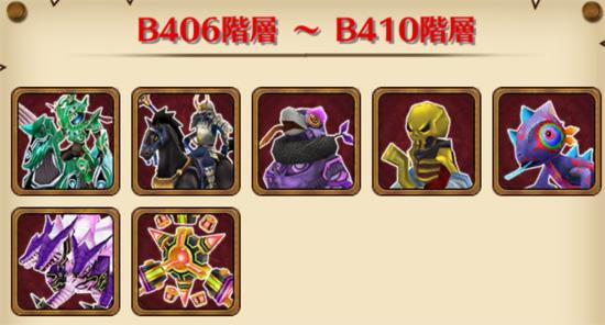 /theme/famitsu/shironeko/img/mugen/B406-410.jpg
