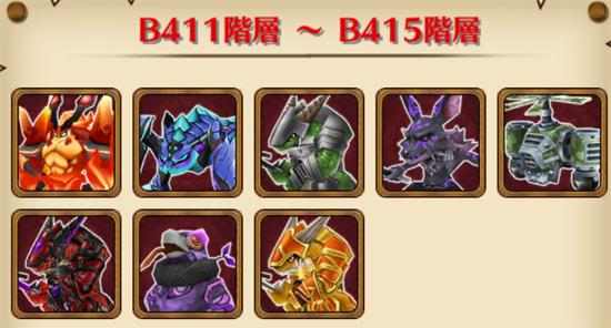 /theme/famitsu/shironeko/img/mugen/B411-415