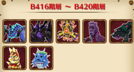 /theme/famitsu/shironeko/img/mugen/B416-420.jpg