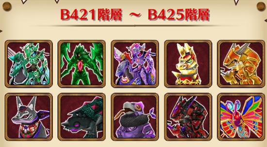 /theme/famitsu/shironeko/img/mugen/B421-425.jpg