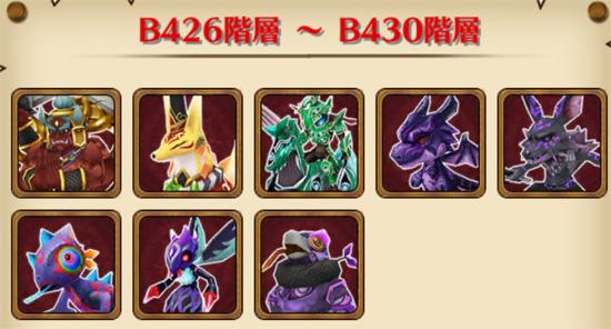 /theme/famitsu/shironeko/img/mugen/B426-430.jpg