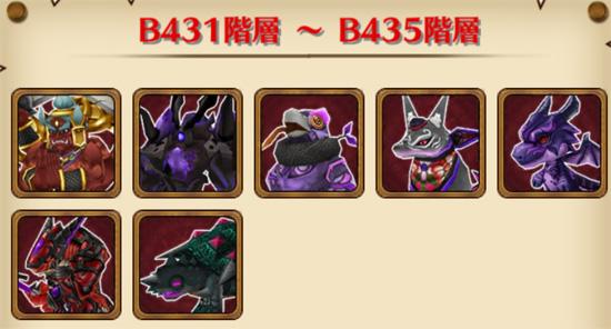/theme/famitsu/shironeko/img/mugen/B431-435