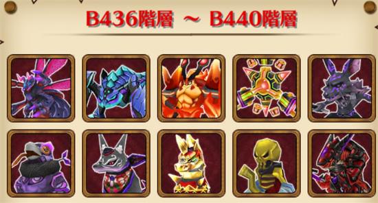 /theme/famitsu/shironeko/img/mugen/B436-440.jpg
