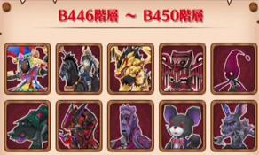/theme/famitsu/shironeko/img/mugen/B446-450.jpg