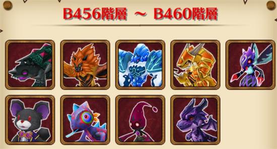 /theme/famitsu/shironeko/img/mugen/B456-460.jpg