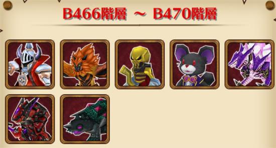 /theme/famitsu/shironeko/img/mugen/B466-470.jpg