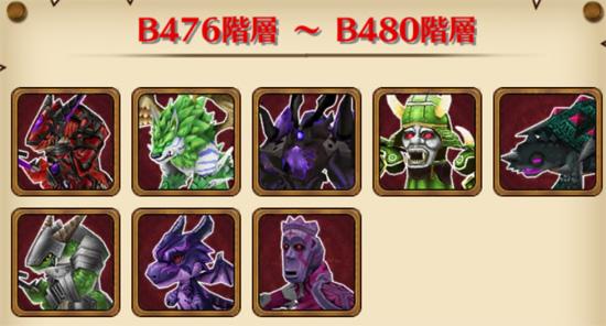 /theme/famitsu/shironeko/img/mugen/B476-480.jpg
