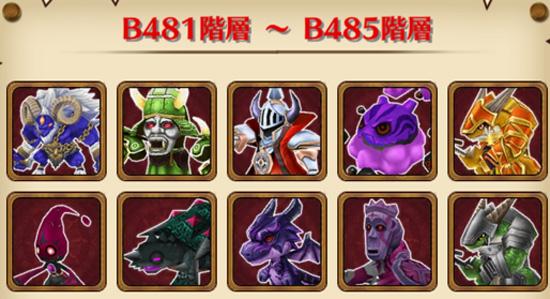/theme/famitsu/shironeko/img/mugen/B481-485.jpg