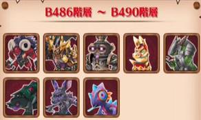 /theme/famitsu/shironeko/img/mugen/B486-490.jpg