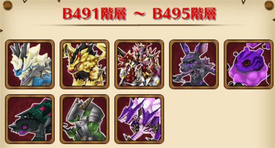 /theme/famitsu/shironeko/img/mugen/B491-495.jpg