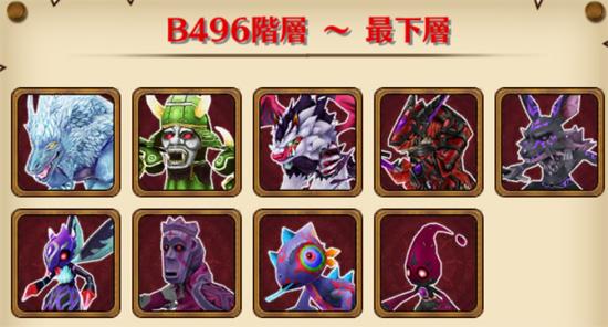 /theme/famitsu/shironeko/img/mugen/B496-500.jpg
