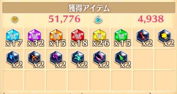 /theme/famitsu/shironeko/img/rune/chaguma11.jpg