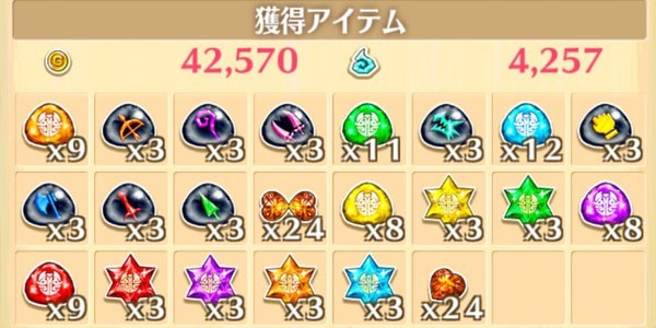 /theme/famitsu/shironeko/img/rune/guriko10.jpg