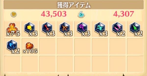 /theme/famitsu/shironeko/img/rune/guriko12