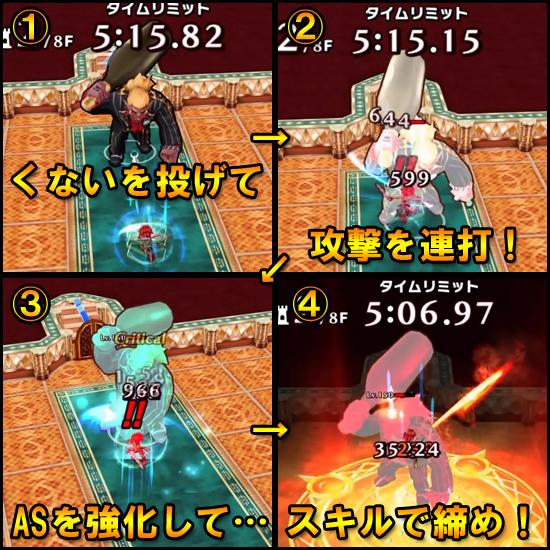/theme/famitsu/shironeko/rank/16_2.jpg