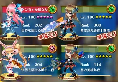 /theme/famitsu/shironeko/rank/1706_3