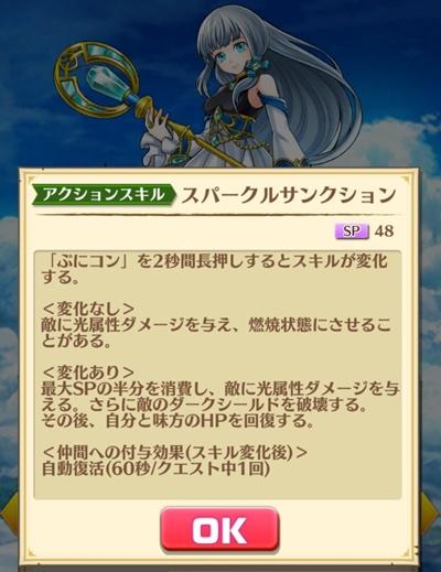 /theme/famitsu/shironeko/rank/1707_1
