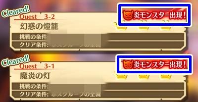 /theme/famitsu/shironeko/rank/1707_2