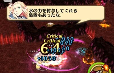 /theme/famitsu/shironeko/rank/1707_4