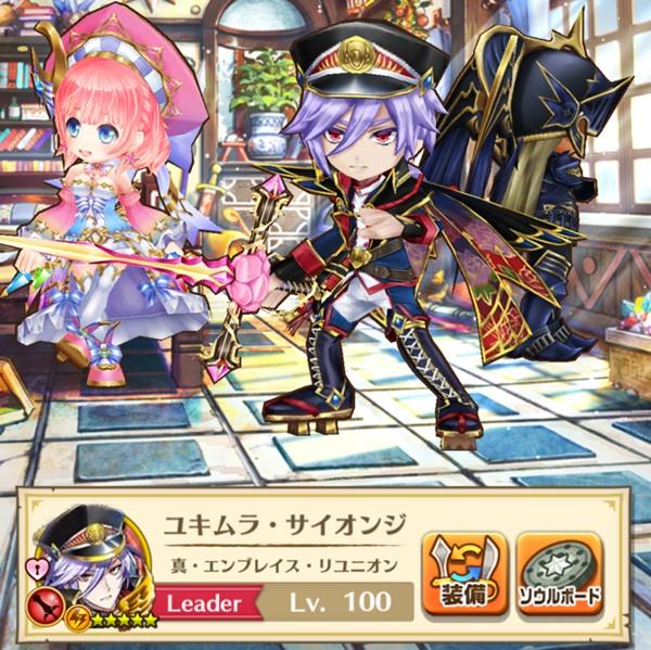 /theme/famitsu/shironeko/rank/1711_1