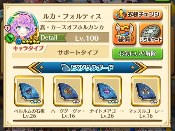 /theme/famitsu/shironeko/rank/1715_2