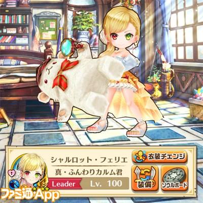 /theme/famitsu/shironeko/rank/1716_1.jpg