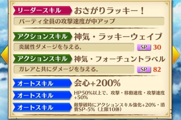 /theme/famitsu/shironeko/rank/1717_1