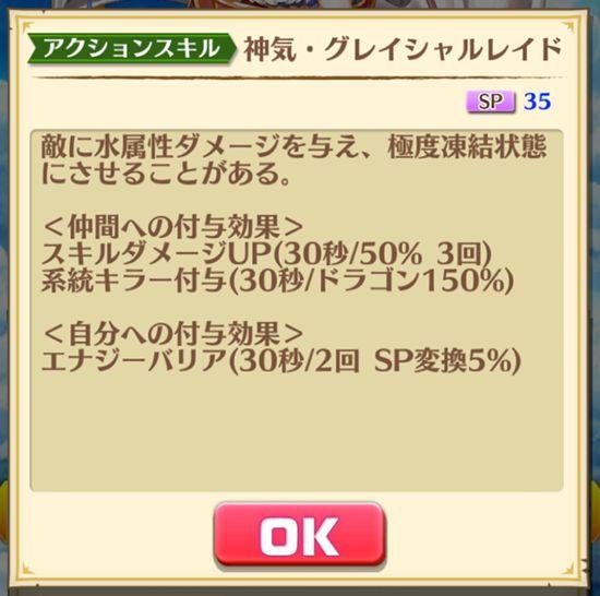 /theme/famitsu/shironeko/rank/17_2