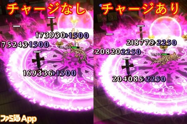 /theme/famitsu/shironeko/rank/24-1