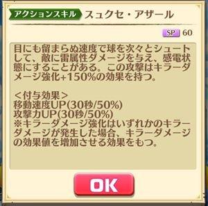 /theme/famitsu/shironeko/rank/25-1