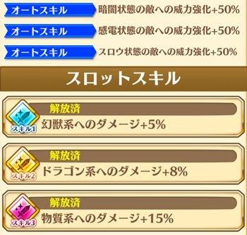 /theme/famitsu/shironeko/rank/25-2