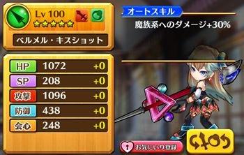/theme/famitsu/shironeko/rank/25-3.jpg