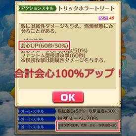 /theme/famitsu/shironeko/rank/27_1.jpg