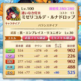 /theme/famitsu/shironeko/rank/27_2