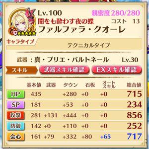 /theme/famitsu/shironeko/rank/27_4